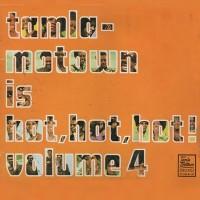 Tamla Motown Vol.  4 - meine erste LP