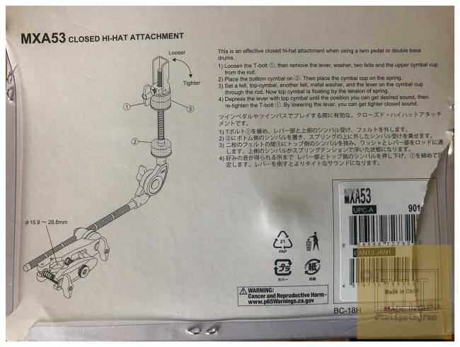 Verpackung für Closed Hi-Hat Attachment #Tama #Tulipstagram